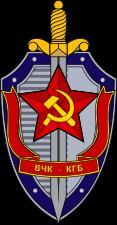 117px-Emblema_KGB.svg.png