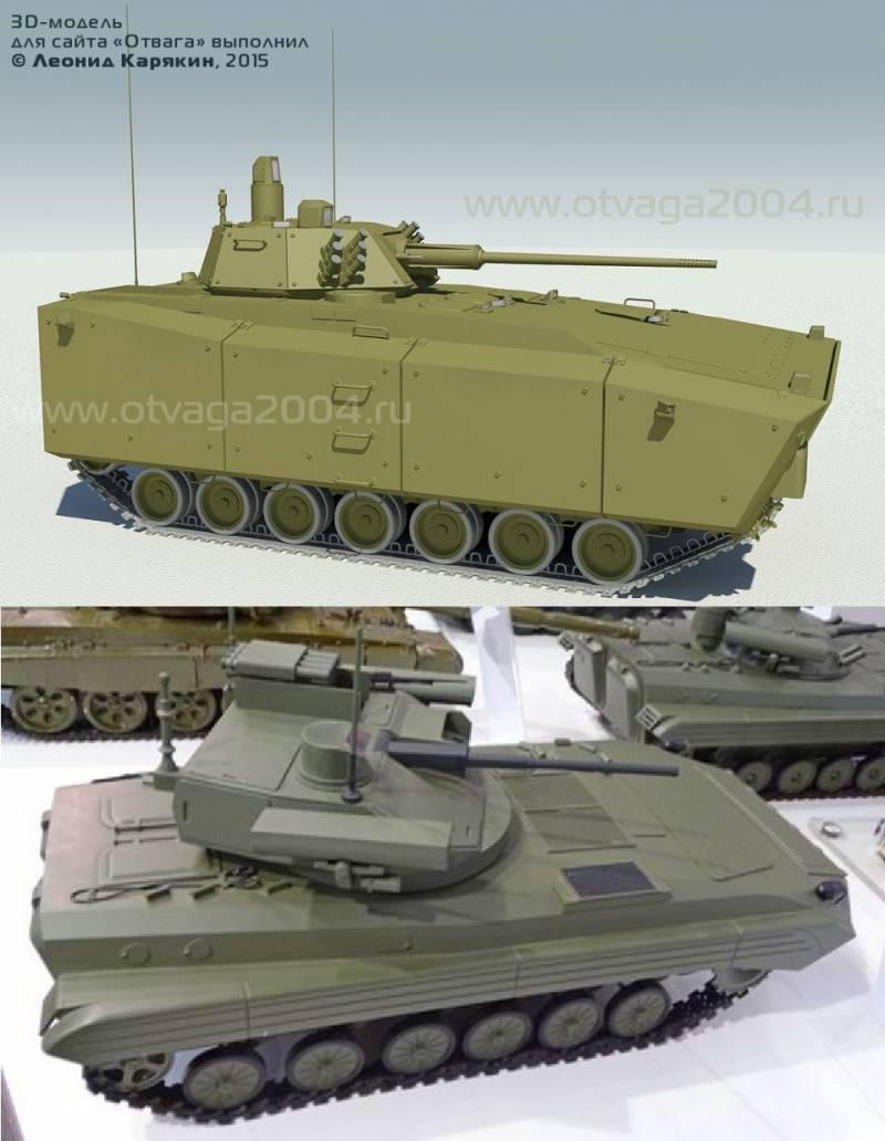 1593090463_11-kurganec-57-mm (1).jpg