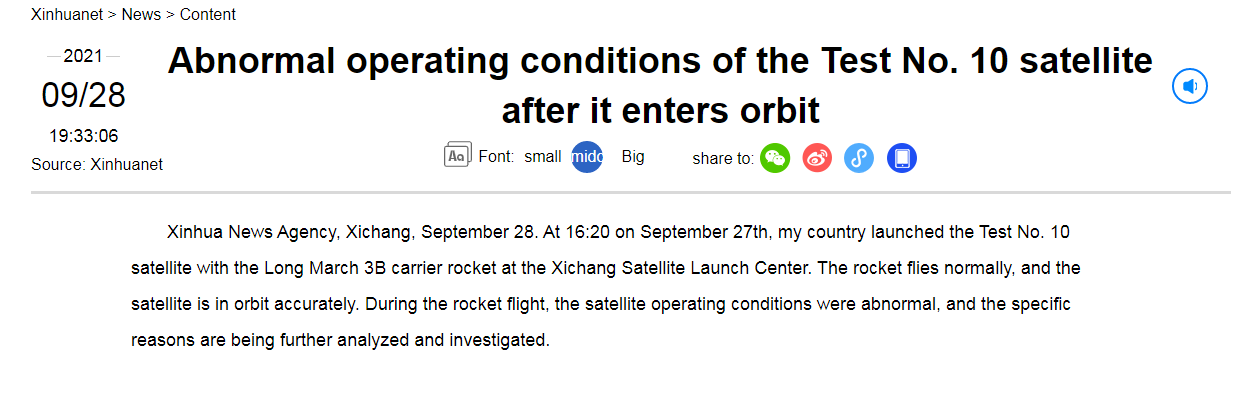 2021-09-28 14_52_59-Abnormal operating conditions of the Test No. 10 satellite after it enters...png