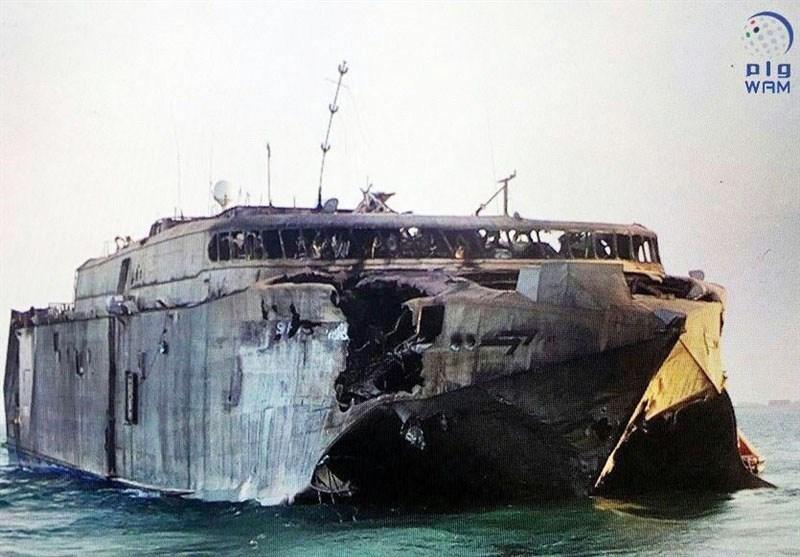 attacked_vessel.jpg