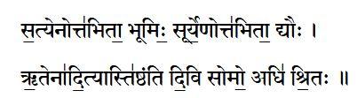 BHARATAM JANAM51.JPG