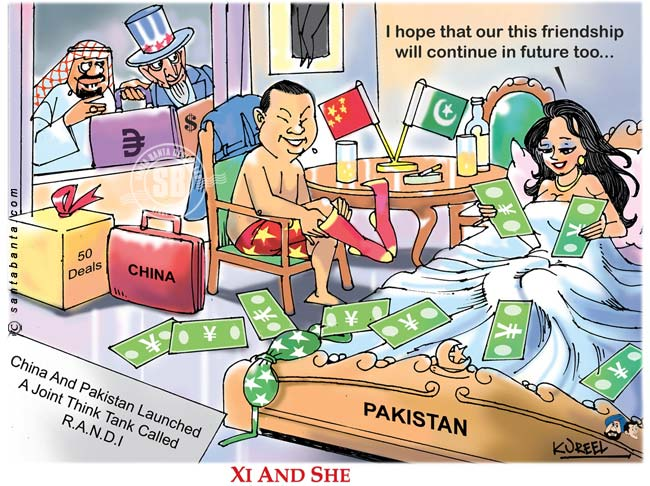 China-Pakistan.jpg