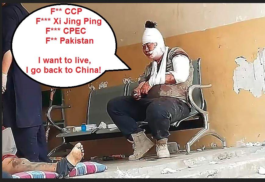 Chinese injured Pakistan.JPG