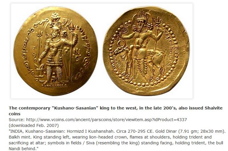 DHARMA Shiva Rudra coins kushan.jpeg