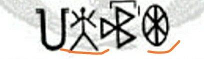 Dharma Wins 2.jpg