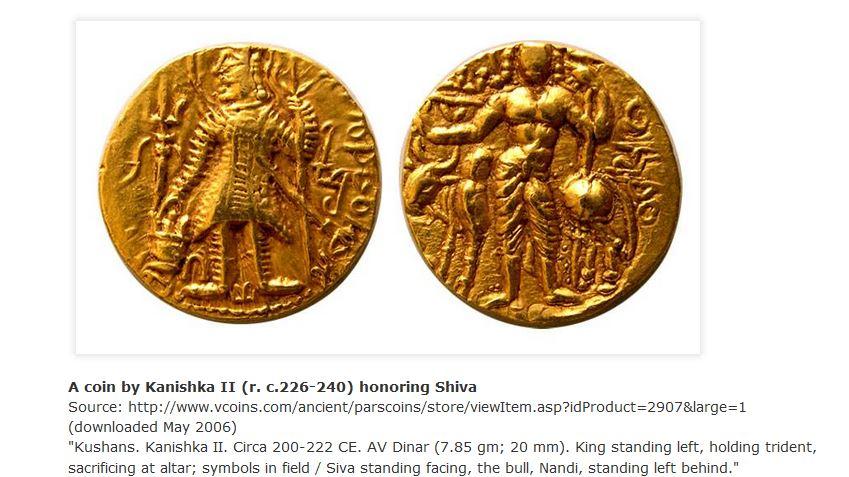 DHARMA2 Shiva Rudra coins kushan.JPG