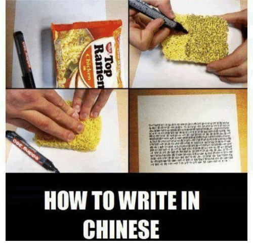 erne-neta-stu»-n-4w-iwis-yuart-m-やw-3t-how-to-write-in-chinese-top-5251119.png