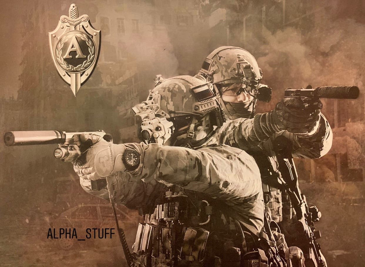 FSB SPC Alfa 5 ENVG.jpg