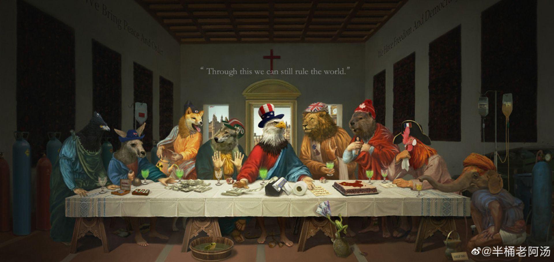最后的G7.jpg