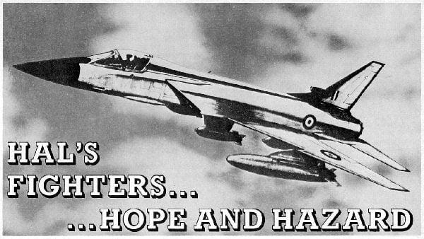 HAL HF-73.jpg