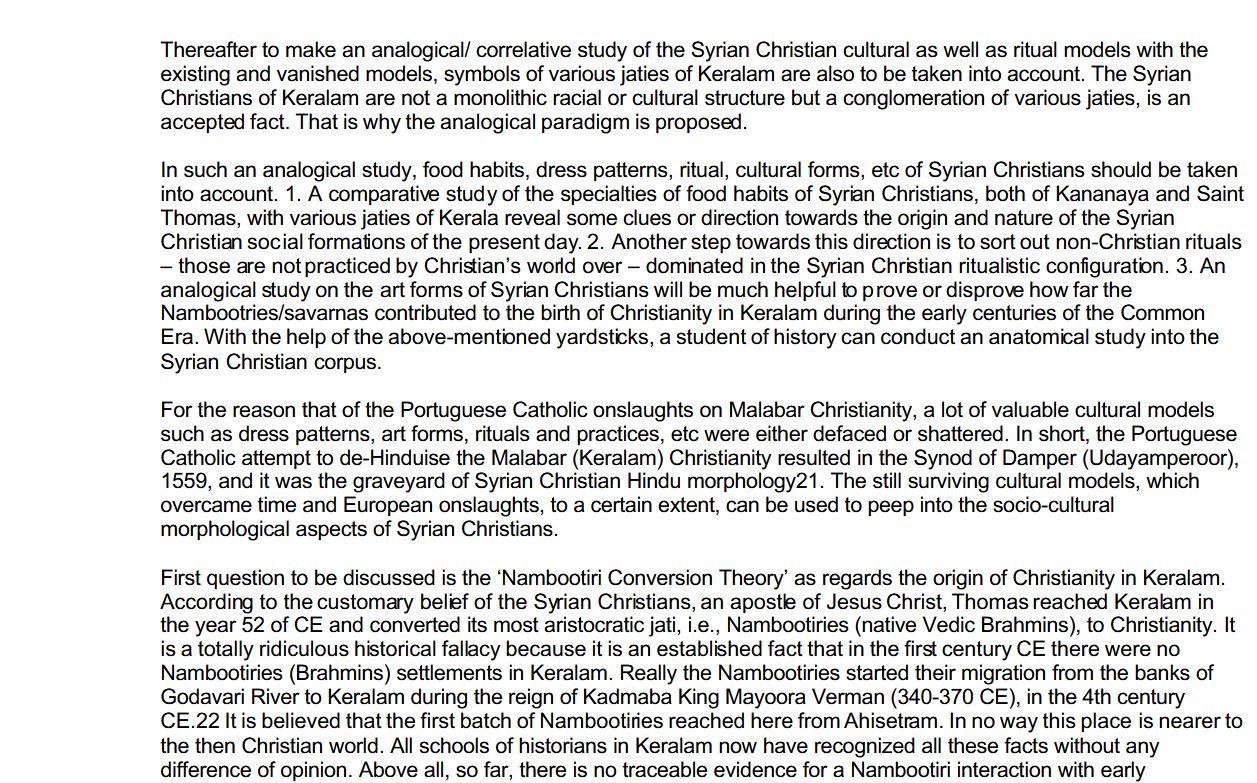ITIHASA_demolished_syrianchristianhorseshiet5.JPG