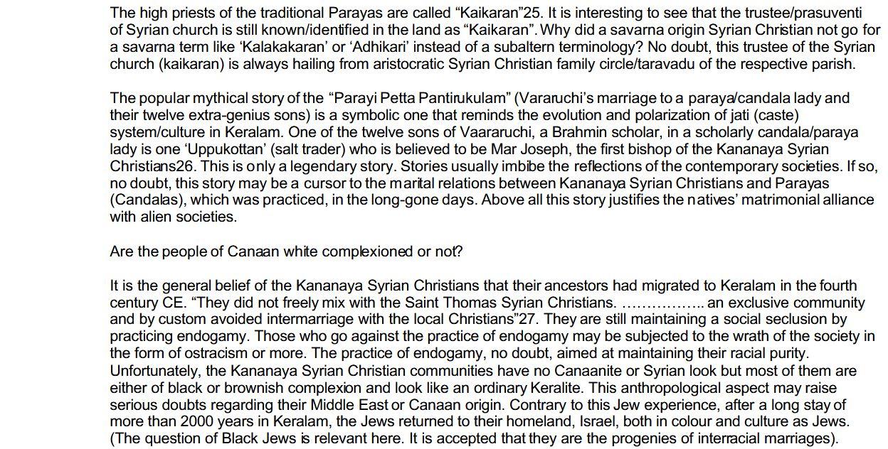 ITIHASA_demolished_syrianchristianhorseshiet7.JPG