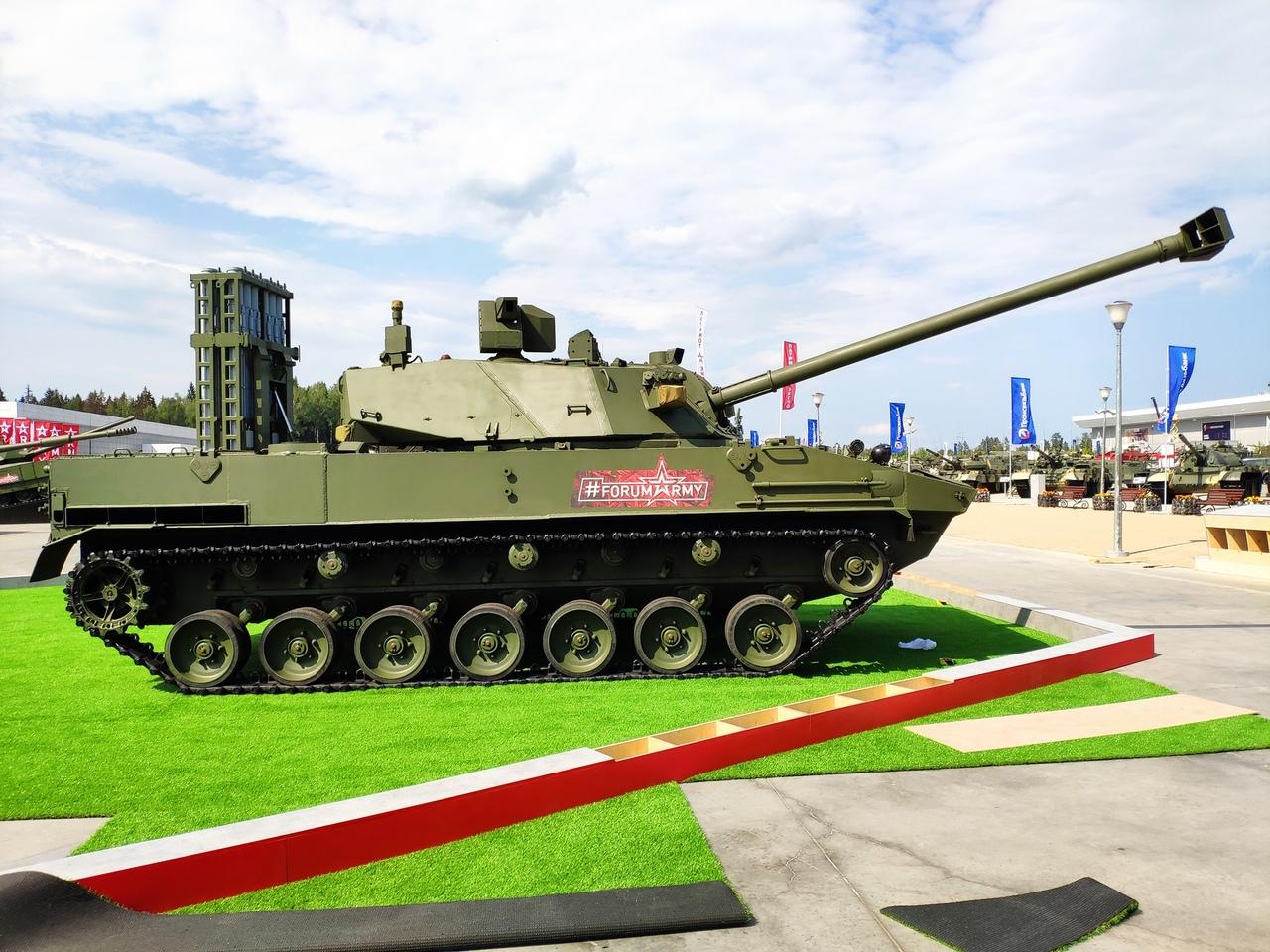 Lotos SP Howitzer.jpg