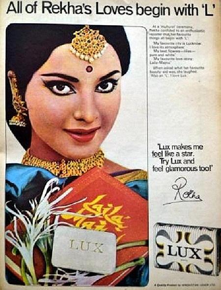 Lux-beauty-rekha.jpg