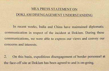 MEA Press Statement.jpg