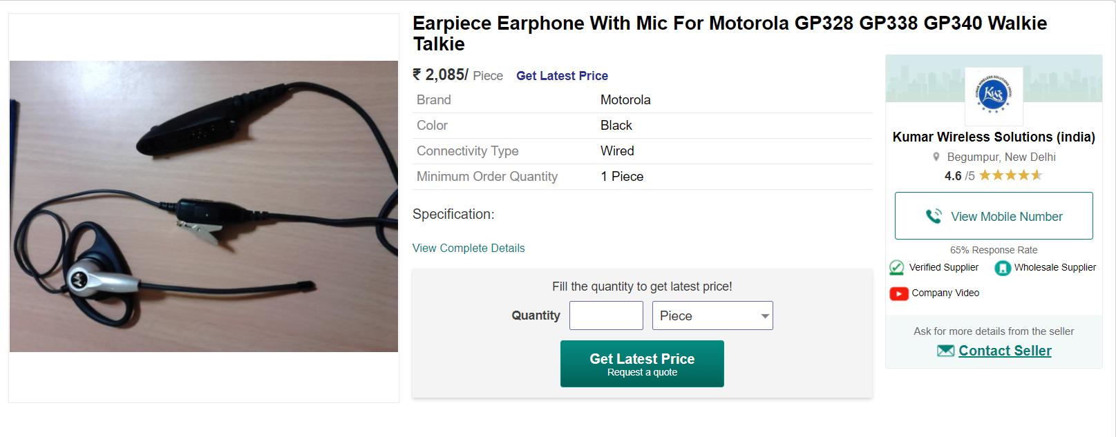 Motorola earpiece.PNG