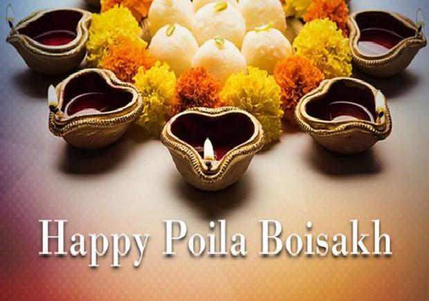 Poila Boisakh.png