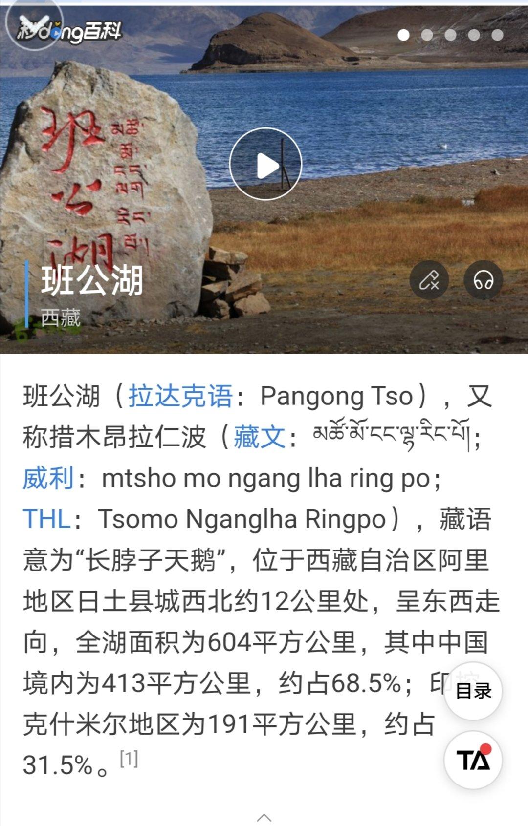 Screenshot_20210214_012714.jpg