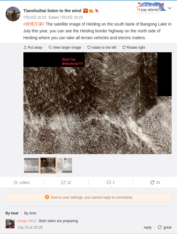 Screenshot_20210724_003730.png_stripped.png