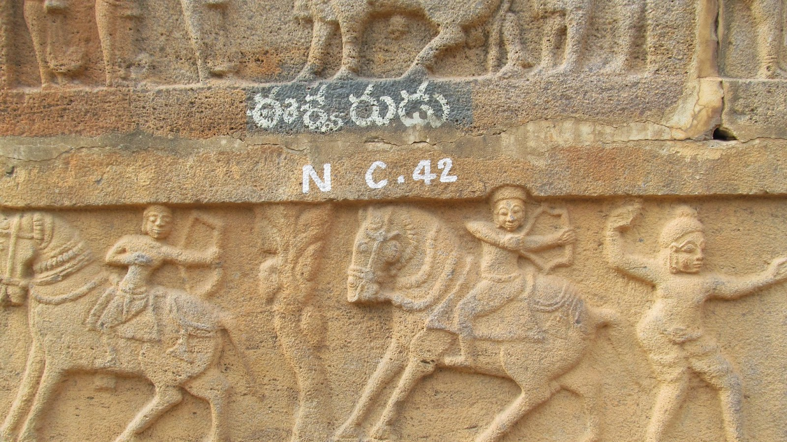Srisailam3.jpg