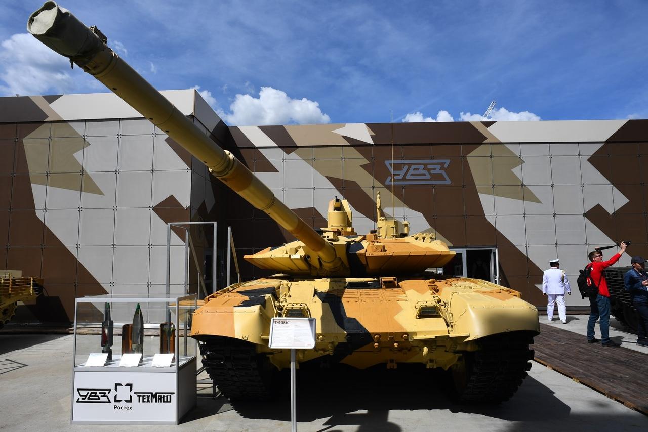 T-90 MS.jpg