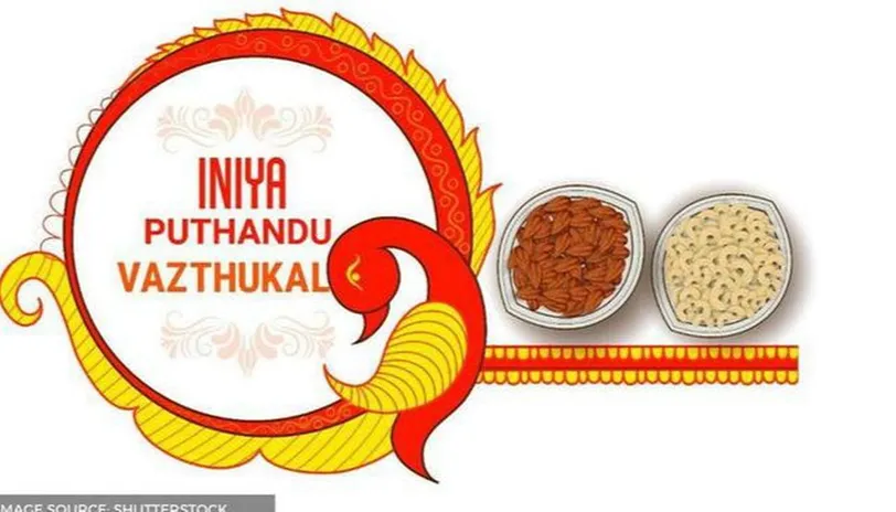 Tamil New Year 2020.png