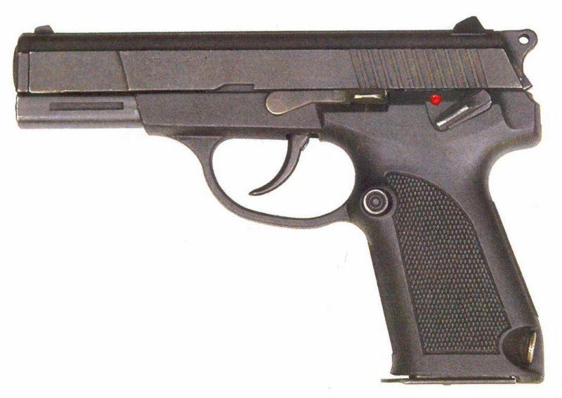 type 92:qsz-92.jpeg