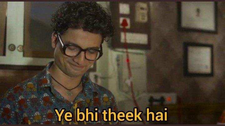 ye-bhi-thik-hai-mirzapur-2-meme-template.jpg