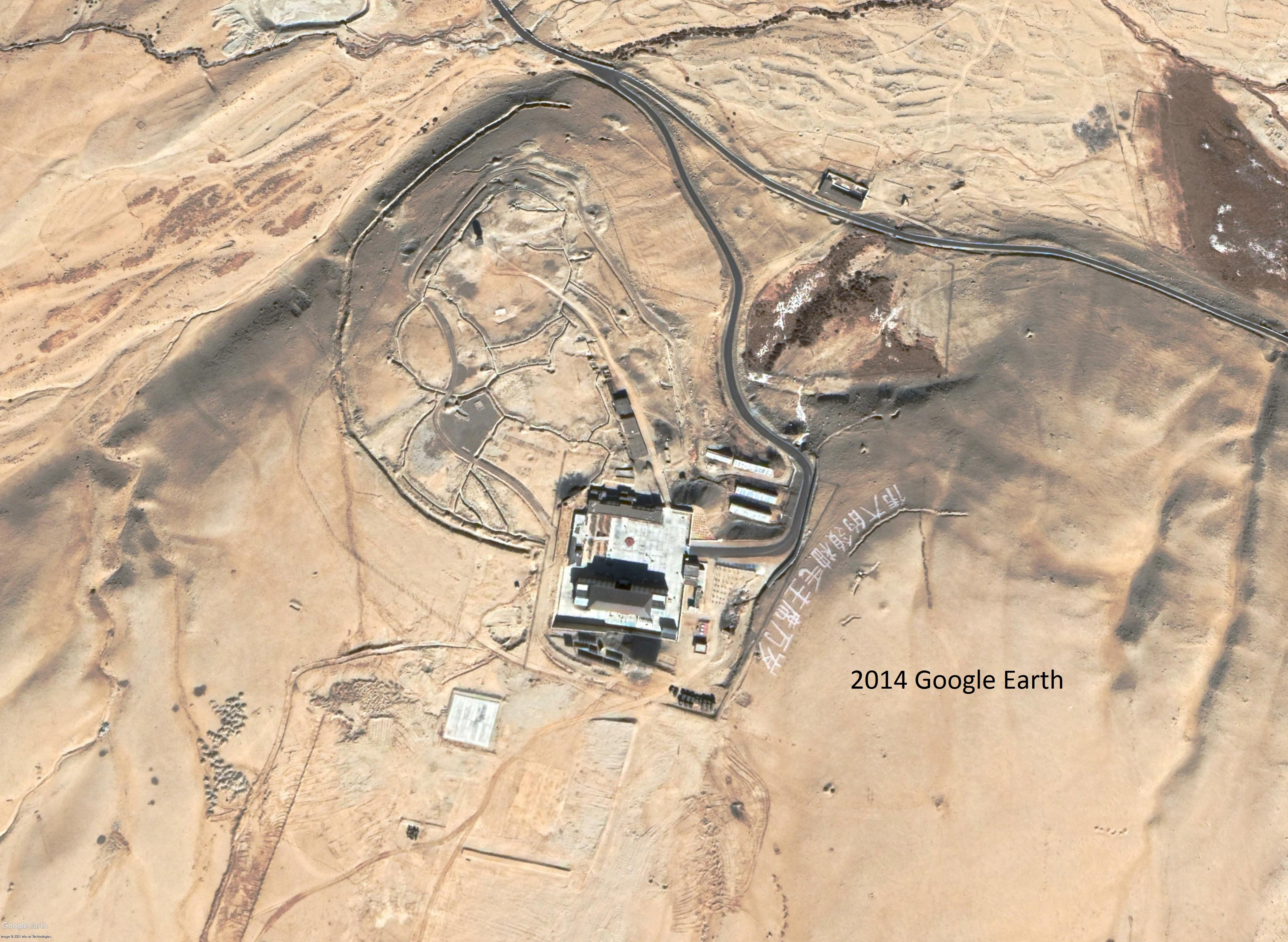 Zhaxigangxiang GE Base.jpg